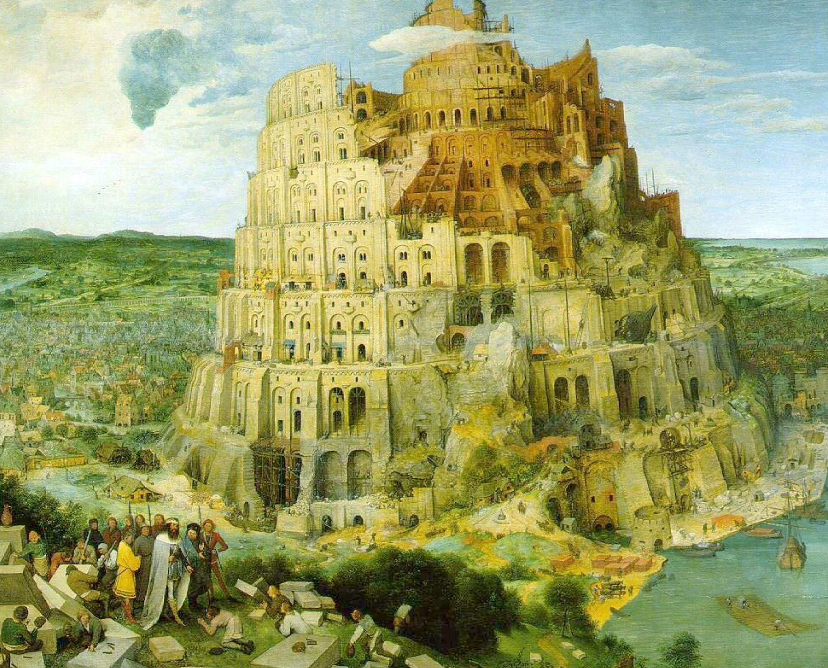 A picture of the Tower of Babylon